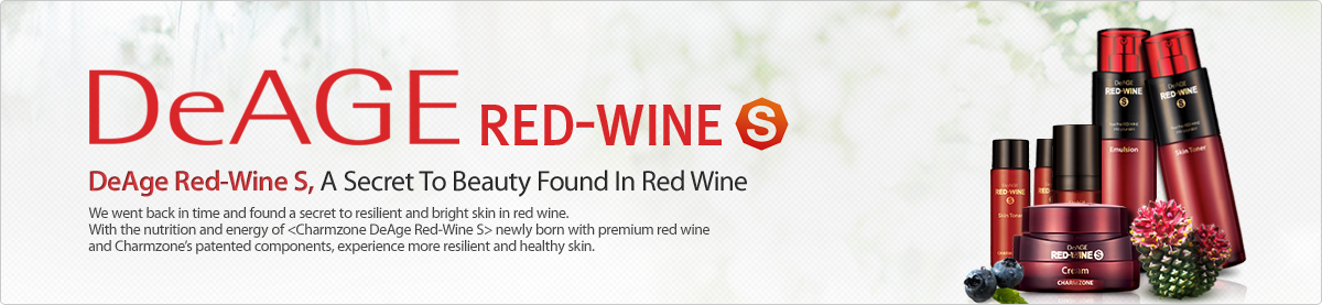 Red-Wine S banner